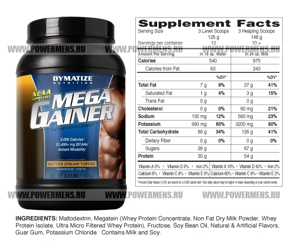 Купить Dymatize Nutrition, Mega Gainer (1500гр)