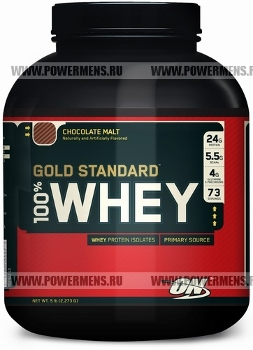 Купить Optimum Nutrition, 100% Whey Protein Gold Standard (2270гр)